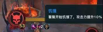 天之禁2攻略