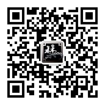 天之禁官方微信二维码