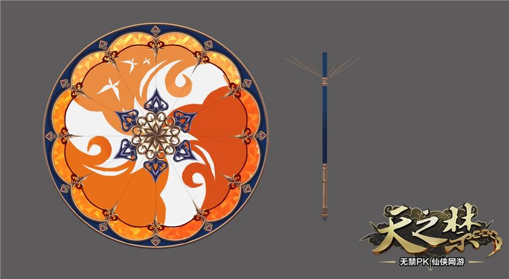 p图素材剑透明