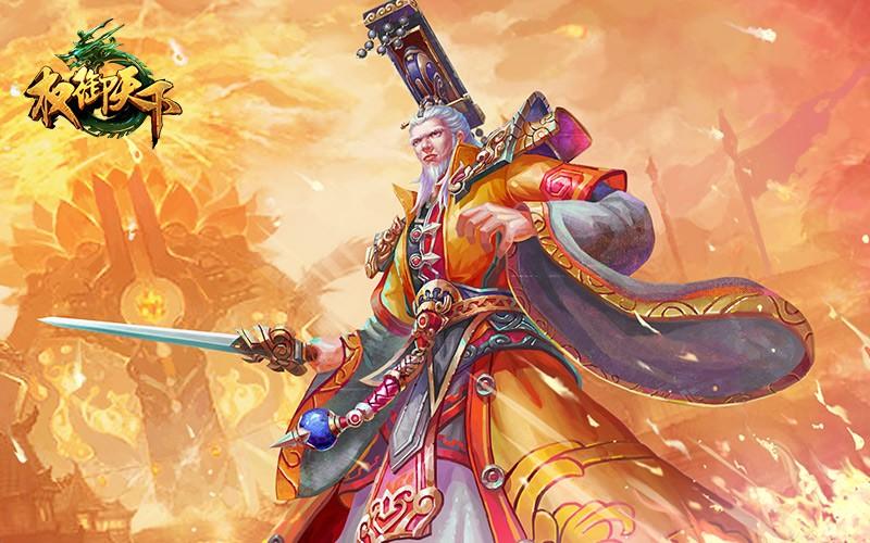 《权御天下》周文王